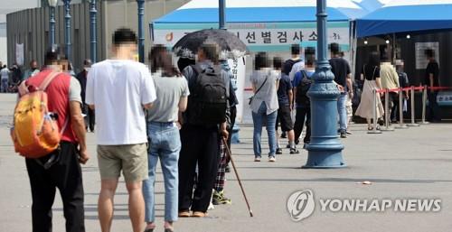 详讯:韩国新增399例新冠确诊病例 累计148273例