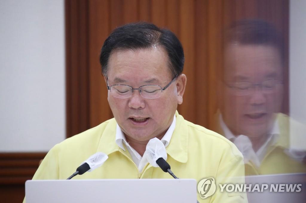 韩国总理金富谦 韩联社