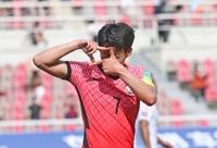 孙兴慜两传一射助力热刺赛季首胜