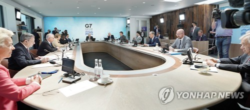 韩政府:部分参与G7声明不针对特定国家