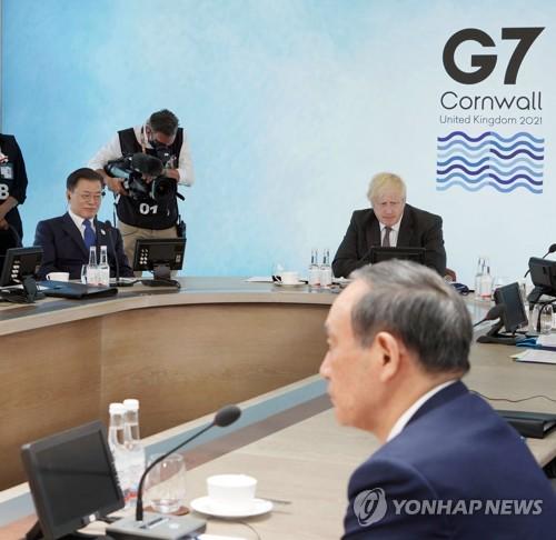 G7峰会第三场扩大会议