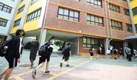 韩国9月起有望全面线下复课
