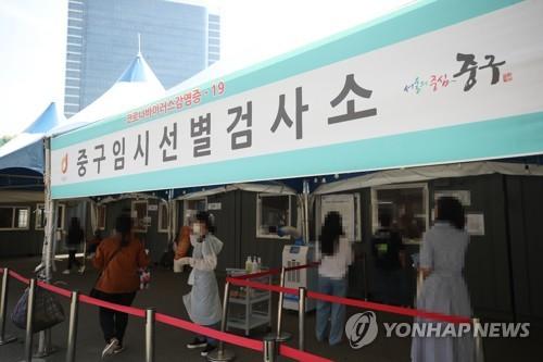 详讯:韩国新增374例新冠确诊病例 累计148647例
