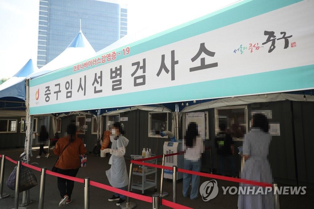 韩国新增482例新冠确诊病例 累计150720例
