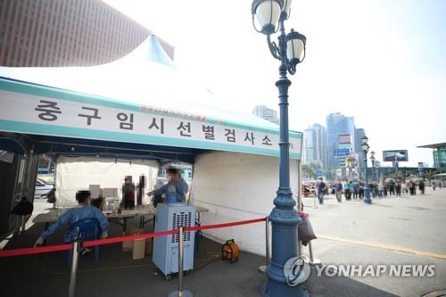 简讯:韩国新增374例新冠确诊病例 累计148647例