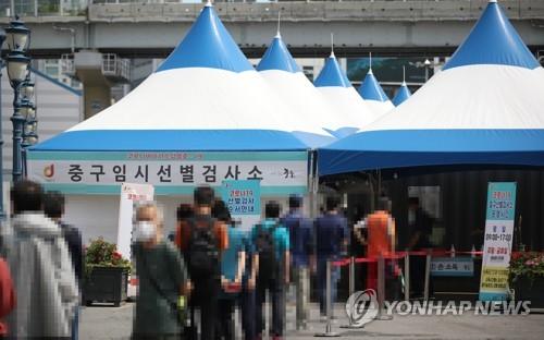 详讯:韩国新增545例新冠确诊病例 累计149191例