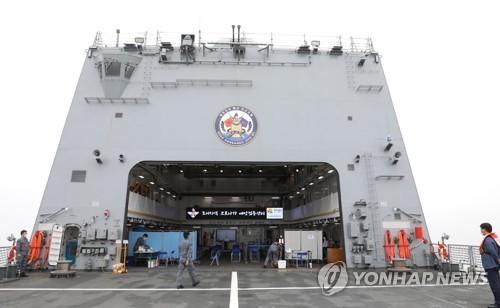 海军舰艇助力疫苗接种