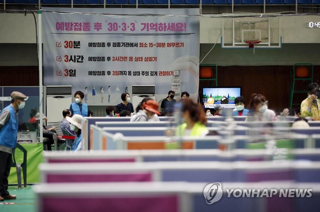 韩防疫部门呼吁提高新冠疫苗接种率