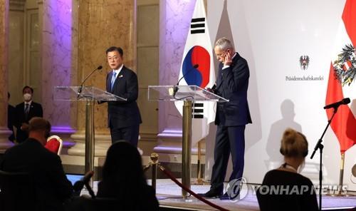 韩奥领导人联合记者会