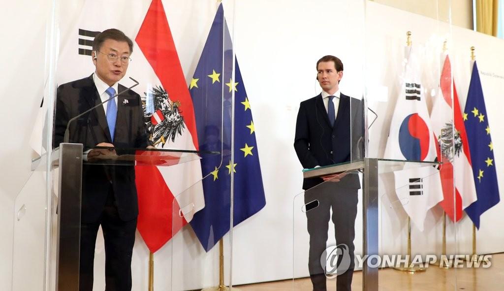 详讯:韩奥决定将两国关系升格为战略伙伴关系