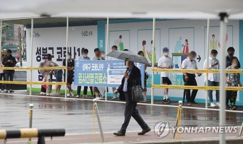 详讯:韩国新增540例新冠确诊病例 累计149731例