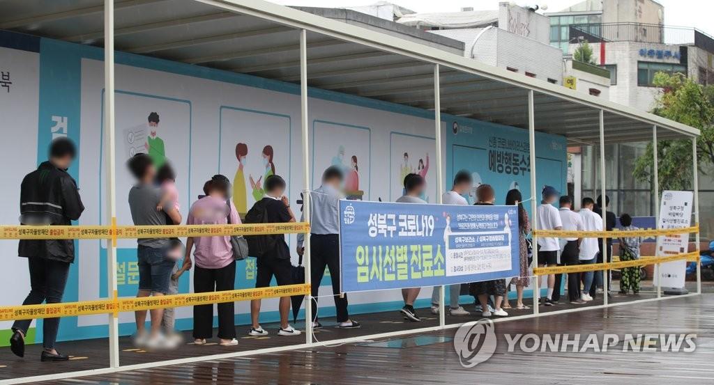 简讯:韩国新增545例新冠确诊病例 累计149191例