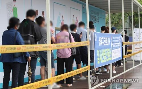 详讯:韩国新增429例新冠确诊病例 累计151149例