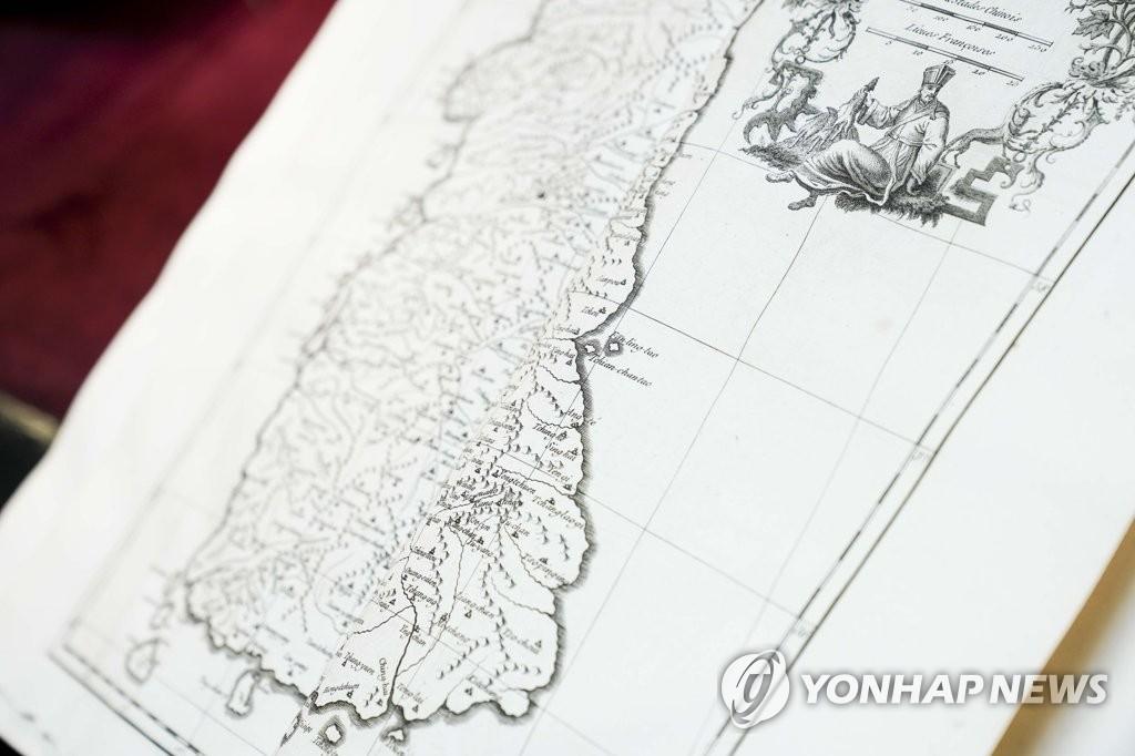 西班牙参议院图书馆收藏的《朝鲜王朝全图》 韩联社