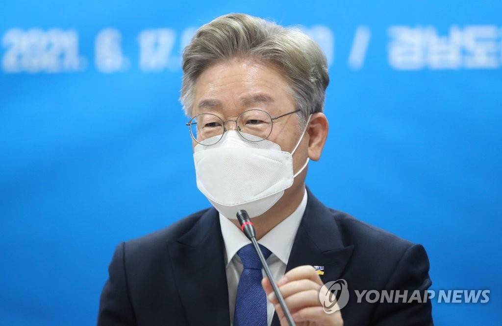 韩京畿道知事李在明下周或宣布角逐下届总统
