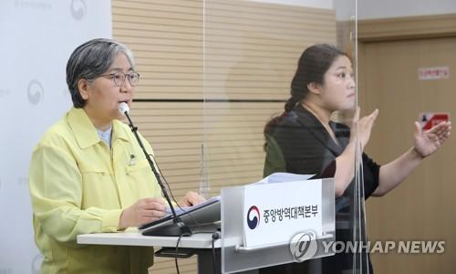 韩国研判正处于德尔塔变异病毒输入早期阶段