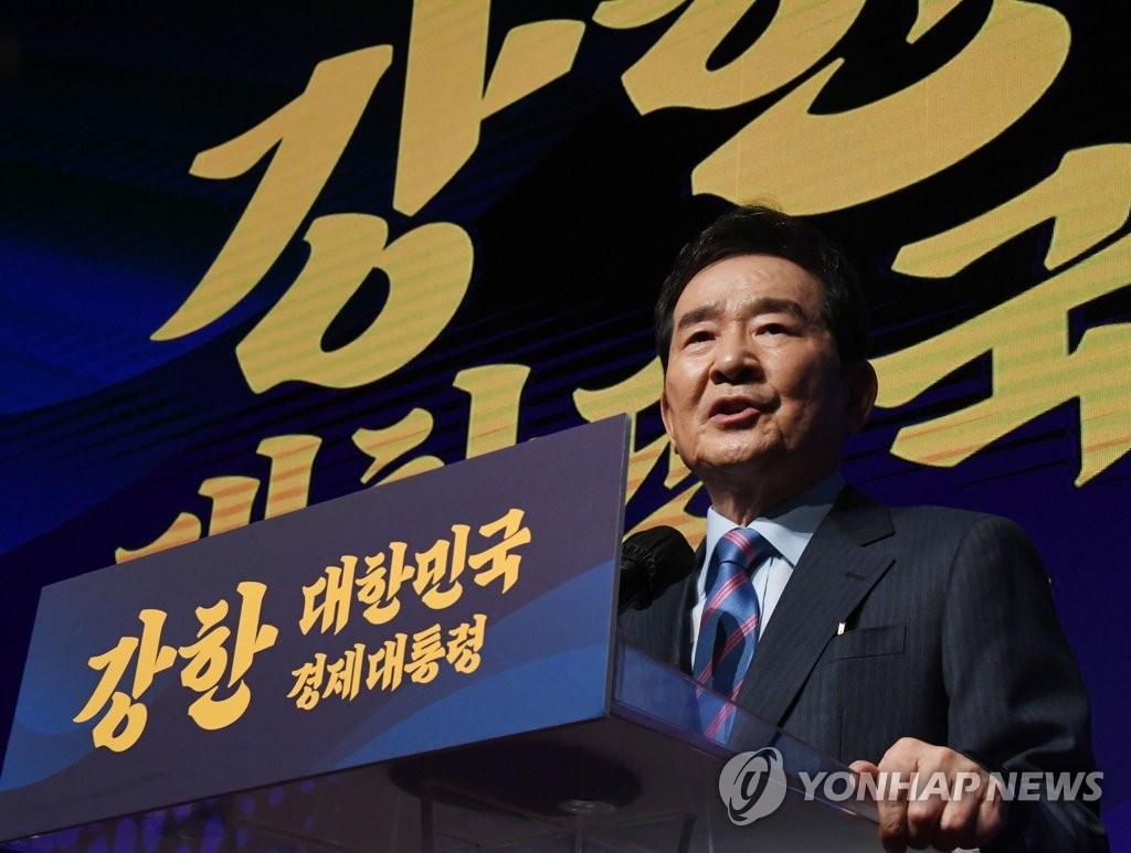 韩前总理丁世均宣布参选总统