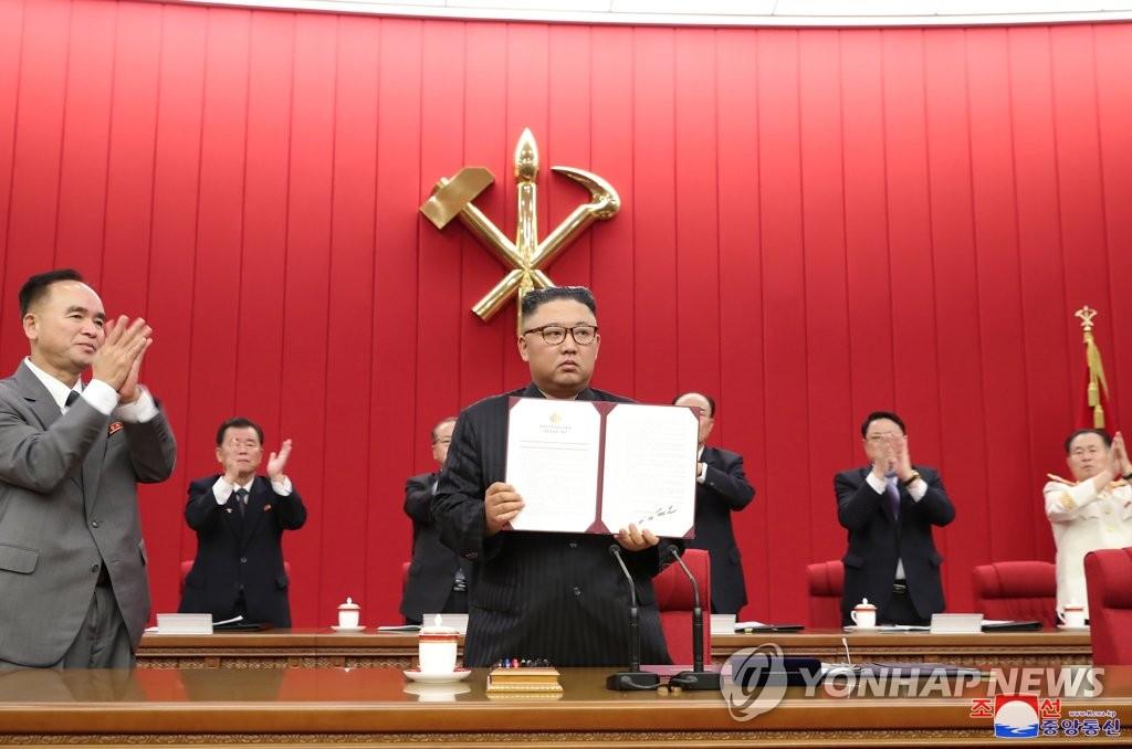 金正恩出席八届三中全会