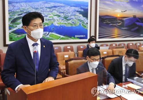 韩国土部长官为光州拆迁楼倒塌致死事故致歉