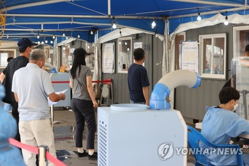 详讯:韩国新增357例新冠确诊病例 累计151506例