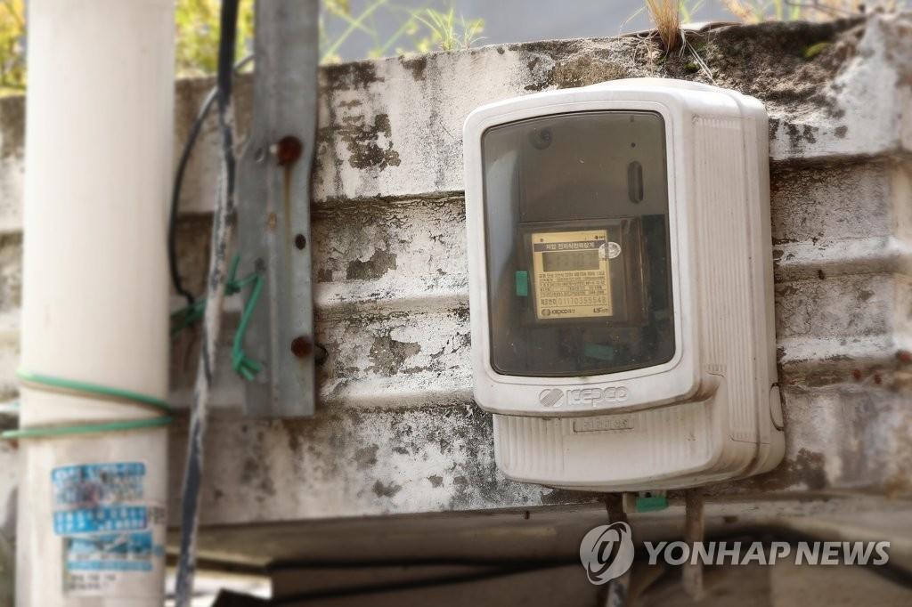 资料图片:电表 韩联社