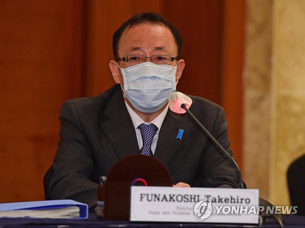 韩日举行朝核问题外交司局级磋商