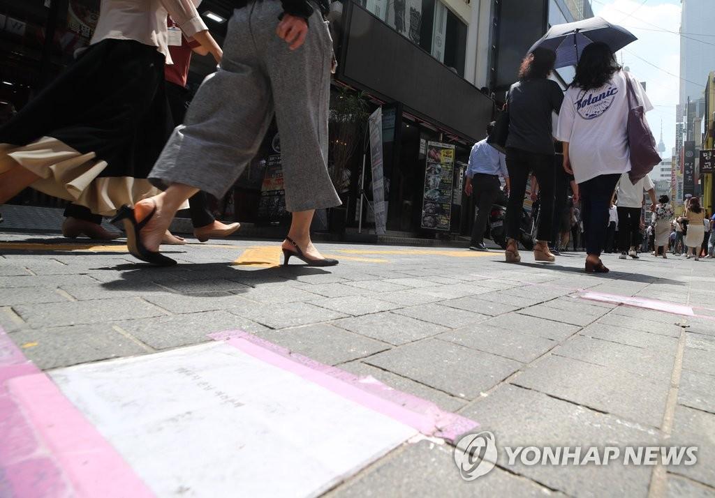 韩政府将公布各地区新版防疫响应级别