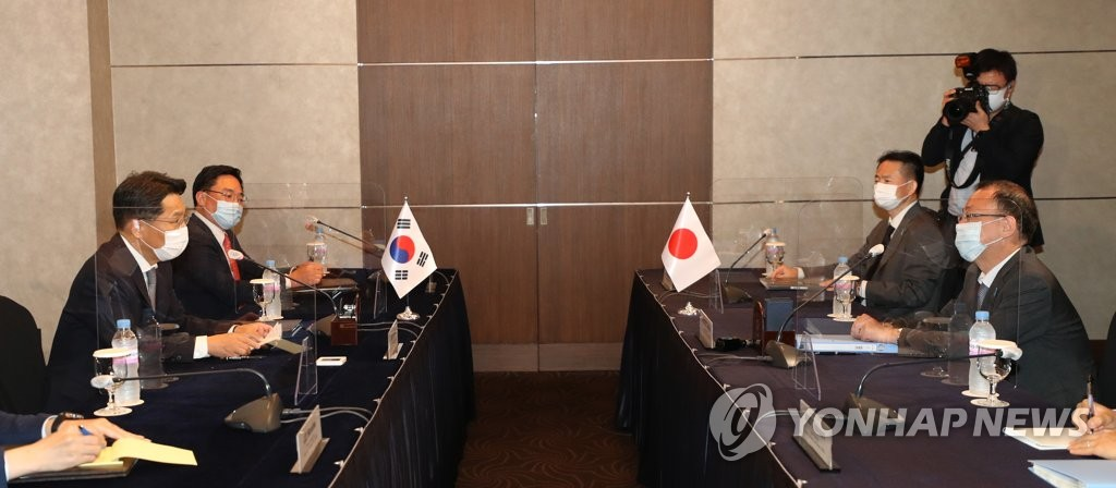 朝核问题磋商韩日代表会议