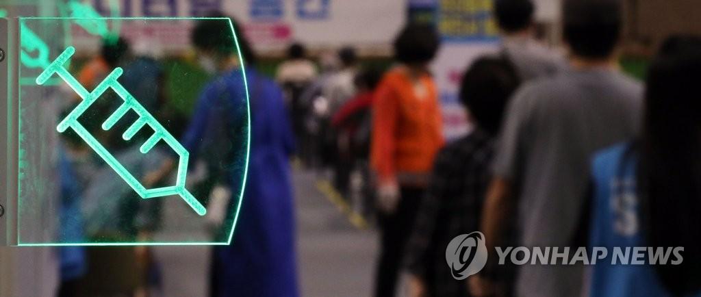 韩国首剂新冠疫苗接种率29.9%
