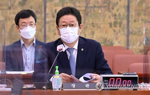 韩文体部长:韩朝共同举办2032年奥运会已成泡影