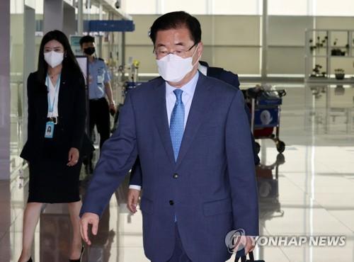 韩外长访问越南新加坡印尼