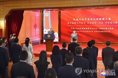 中国驻朝大使馆举办习近平访朝纪念图片展