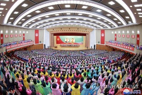 金正恩致函妇联大会呼吁社会尊重女性