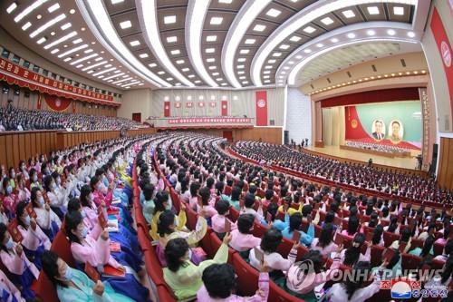 朝鲜举行社会主义妇女同盟大会
