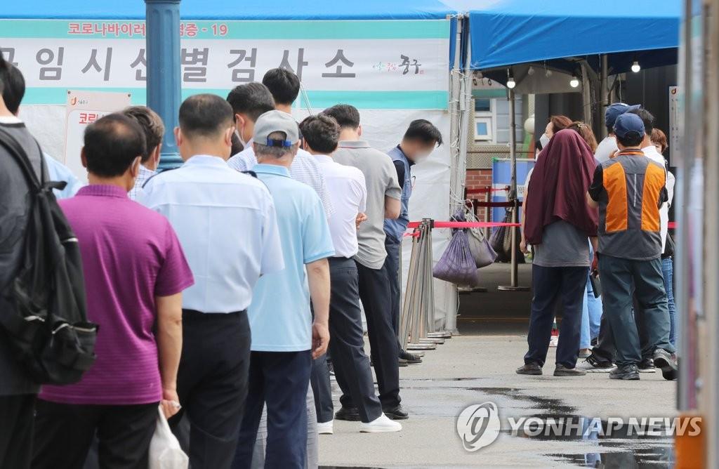 简讯:韩国新增645例新冠确诊病例 累计152545例