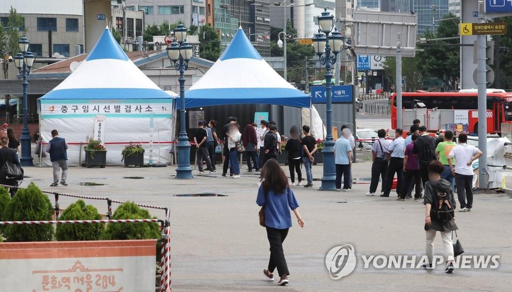 详讯:韩国新增645例新冠确诊病例 累计152545例