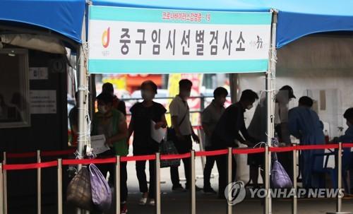 详讯:韩国新增395例新冠确诊病例 累计151901例
