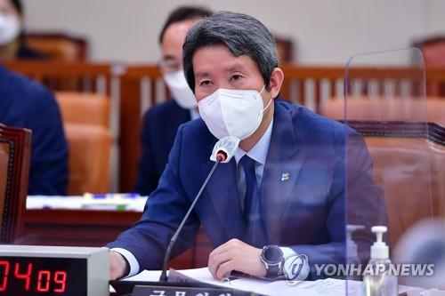 韩统一部长官积极评价韩美商定废除涉朝工作组