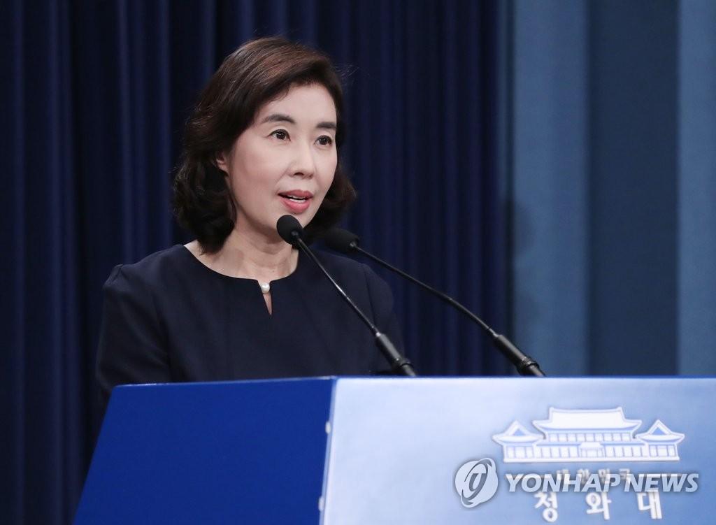 6月22日,青瓦台发言人朴炅美举行记者会。 韩联社