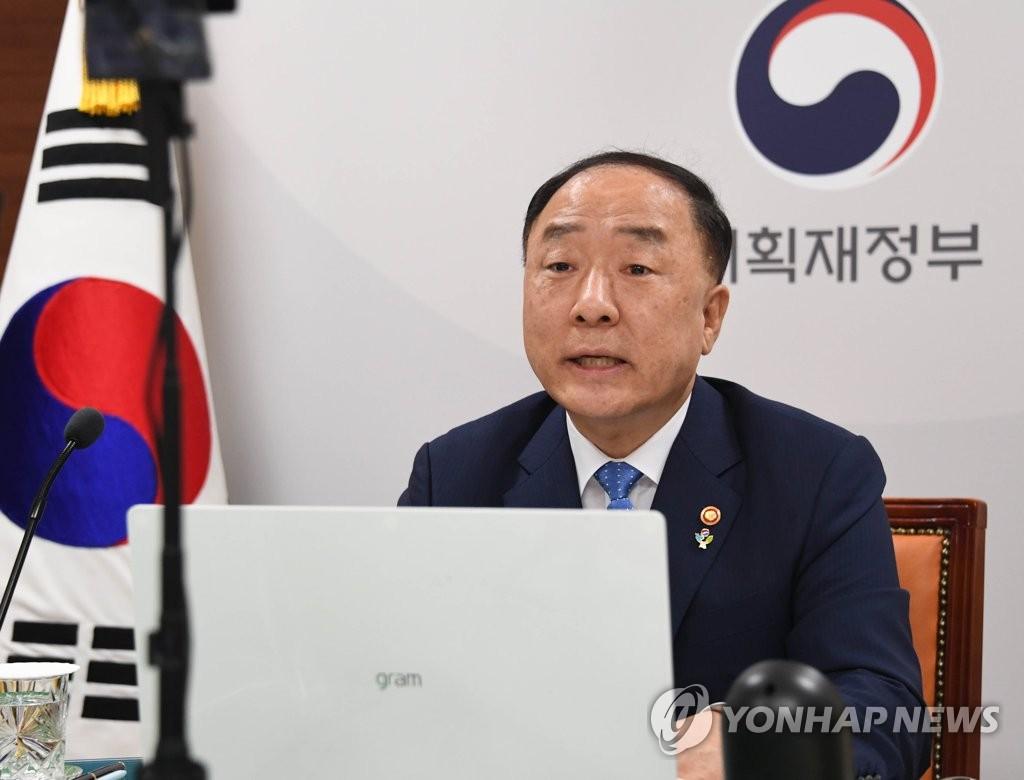韩将向欧洲复兴开发银行基金项目捐助200万美元