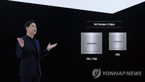 三星推介新一代5G芯片