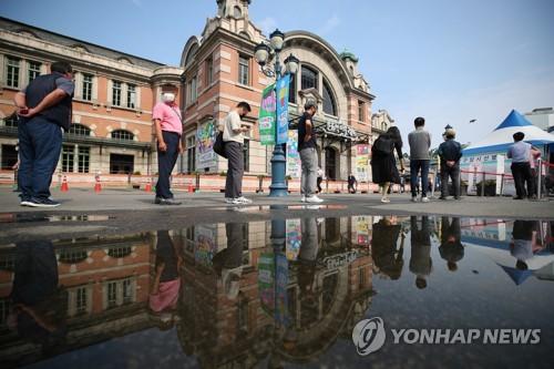 简讯:韩国新增610例新冠确诊病例 累计153155例