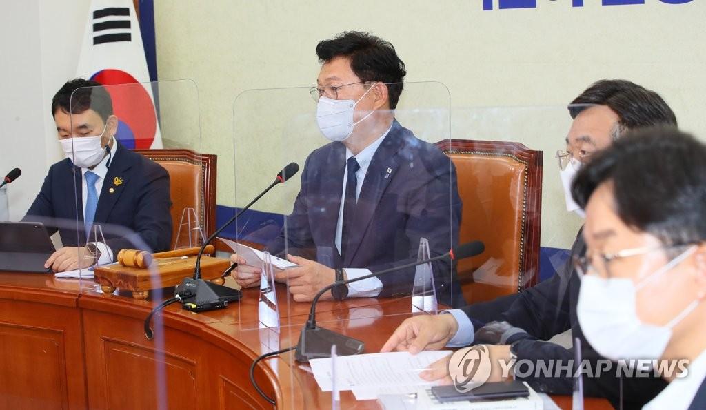 韩执政党决定如期进行总统候选人党内竞选