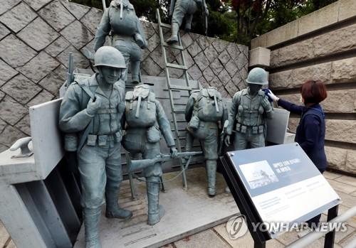 仁川登陆作战纪念馆