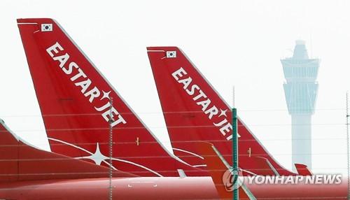 韩房地产公司将斥资6.3亿元收购易斯达航空