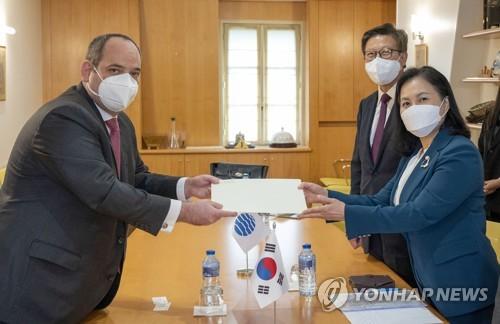 韩递交2030年世博会申请书