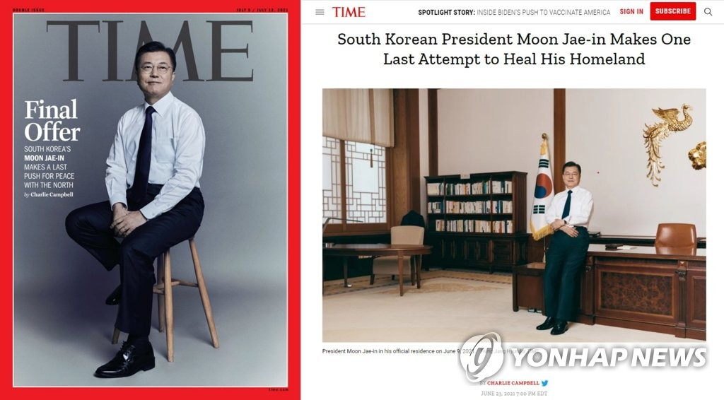 《时代》公开文在寅封面照和访谈文章