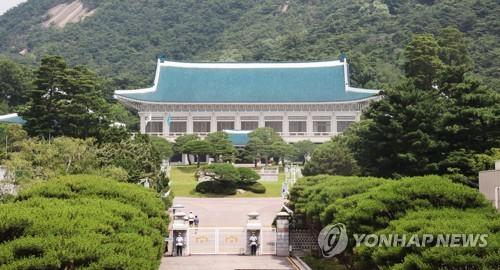 韩青瓦台:同意副外长涉朝重启核设施问题立场