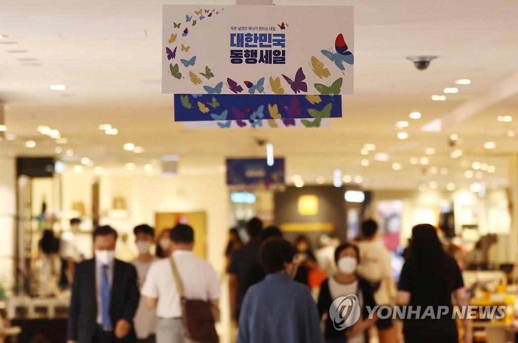 第三届韩国服装购物节盛大开幕