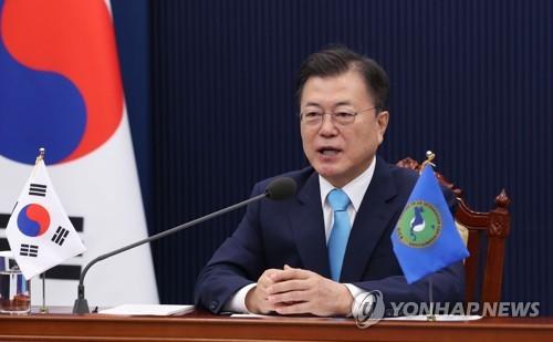 韩国与中美洲一体化体系第四次峰会举行